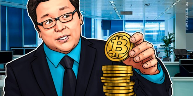 Tom Lee: BTC Is Genuine Safe Haven, Potential New All-Time High by End of 2019